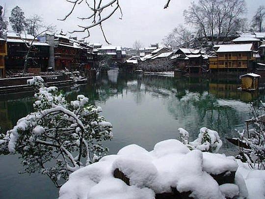 Kết quả hình ảnh cho mùa đông tại phượng hoàng cổ trấn